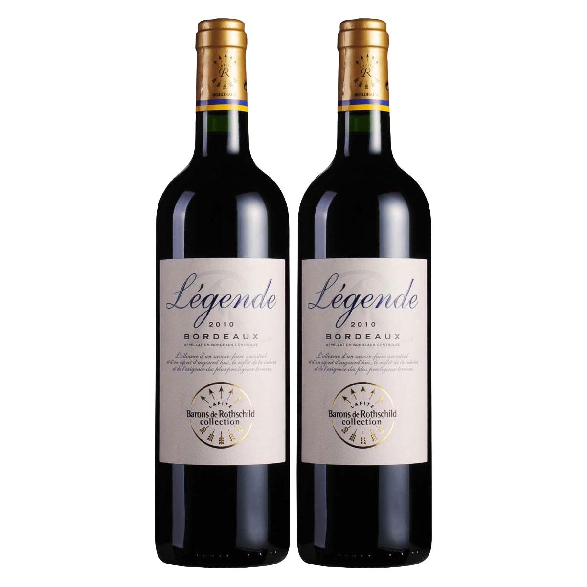 法国拉菲传奇波尔多干红葡萄酒(双瓶套装)