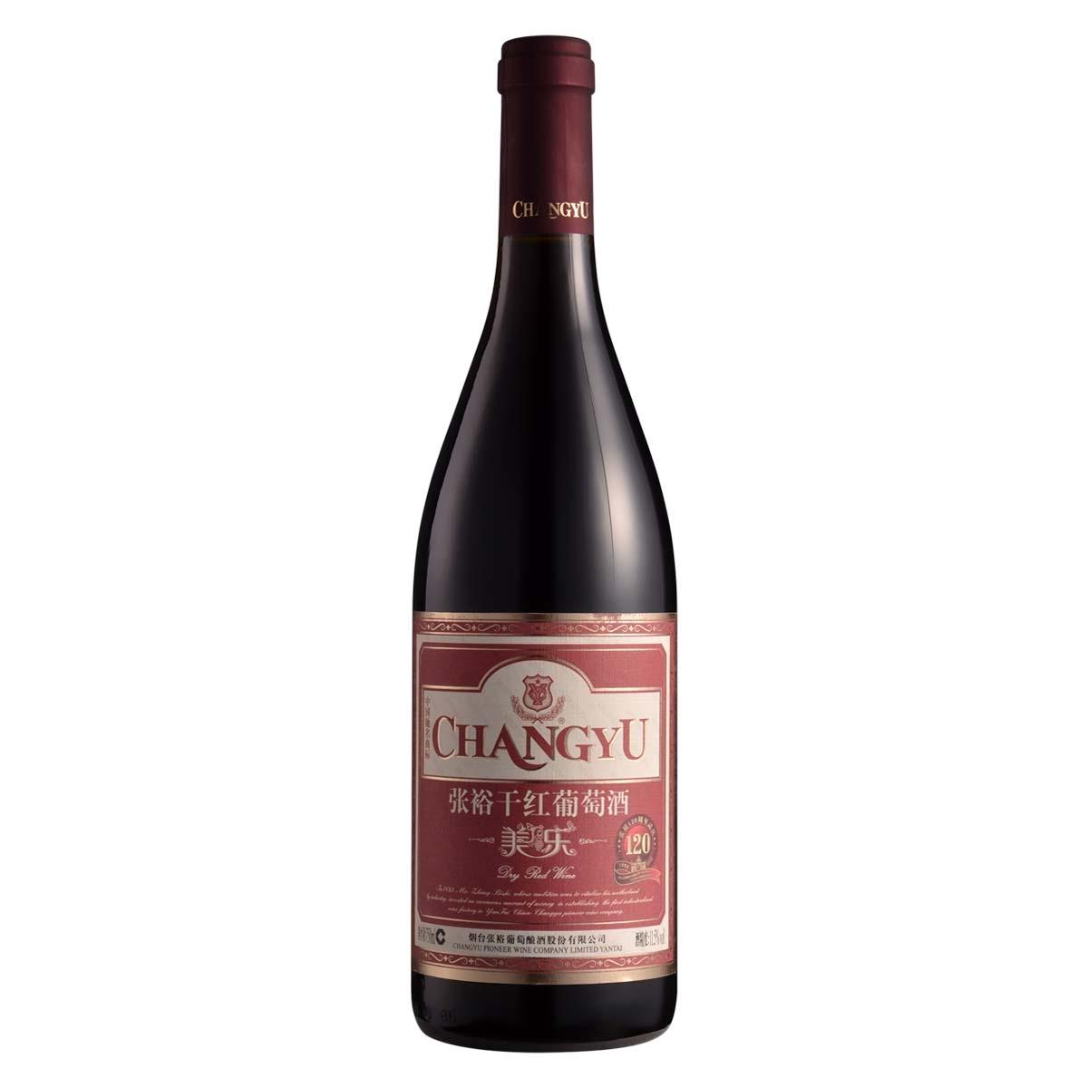 张裕干红葡萄酒750ml_葡萄酒