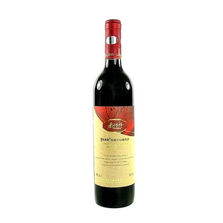 (清仓)香格里拉特制干红葡萄酒