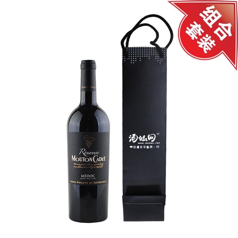 法国木桐嘉棣珍藏梅多克干红葡萄酒+红酒手提袋