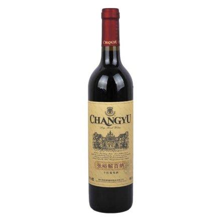 中国张裕解百纳优选级干红葡萄酒