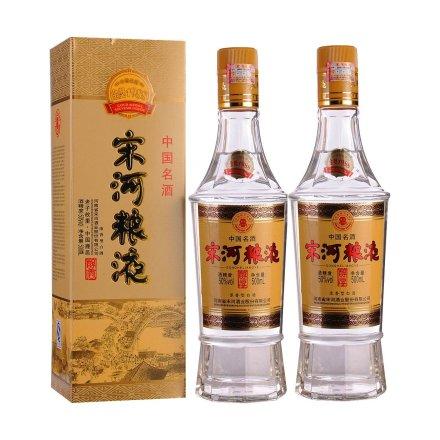 50°宋河粮液1988金奖纪念酒475ml(双瓶装)