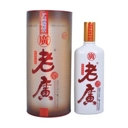 (清仓)33°老广酒450ml