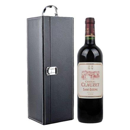 法国克劳泽干红葡萄酒+黑色单支皮盒