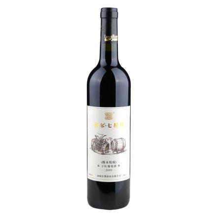【清仓】中国仪尔七星堡(橡木精酿)干红葡萄酒