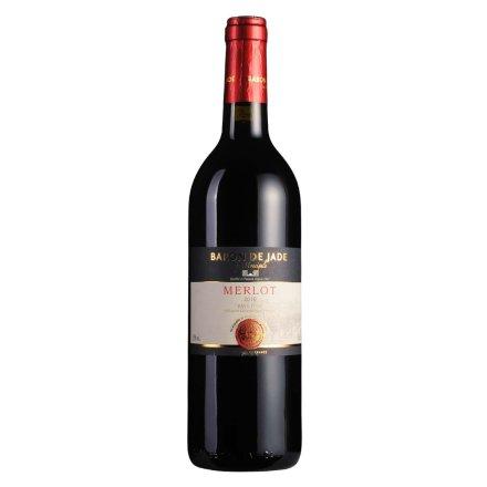 【清仓】法国翡翠男爵梅洛干红葡萄酒
