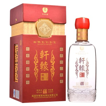 【清仓】45°轩辕酒•地尊500ml