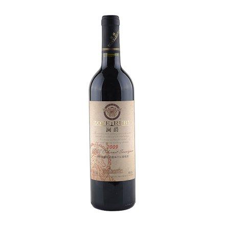 【清仓】中国澜爵珍藏版赤霞珠干红葡萄酒