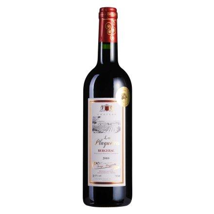 【清仓】法国丰塔尼古堡干红葡萄酒