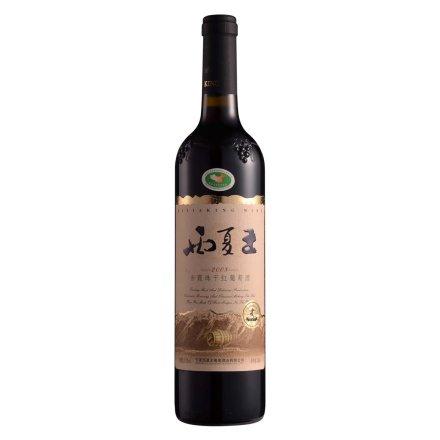 宁夏西夏王2008年赤霞珠干红葡萄酒750ml