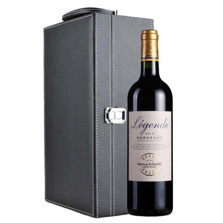 法国拉菲传奇干红黑色双支皮盒