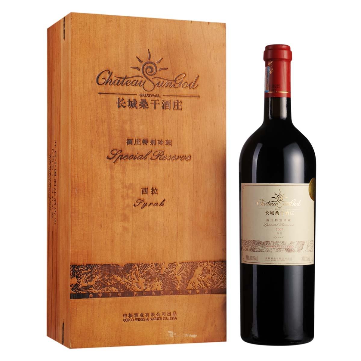 西拉干红葡萄酒 木桶陈酿