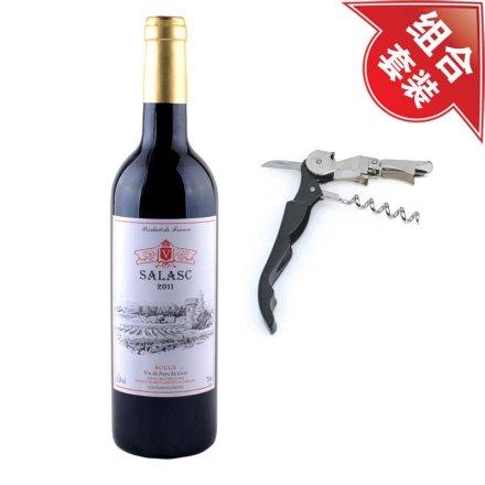 法国萨拉斯干红葡萄酒+黑色酒刀