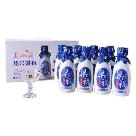 12°绍兴黄酒梁祝冬酿花雕陈香6 (350ml*8)