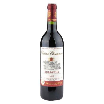【清仓】法国查威度古堡波尔多干红葡萄酒