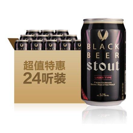 韩国海特黑啤酒355ml(24瓶装)