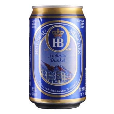 莱州HB皇家黑啤易拉罐330ml