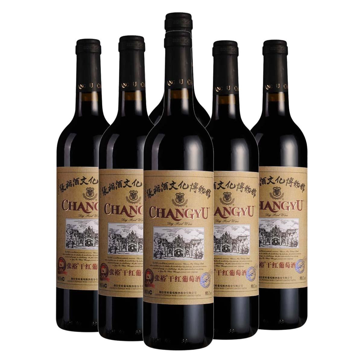 中国张裕馆藏干红葡萄酒(6瓶套装)