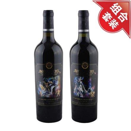 澜爵天秤座+双子座赤霞珠干红葡萄酒