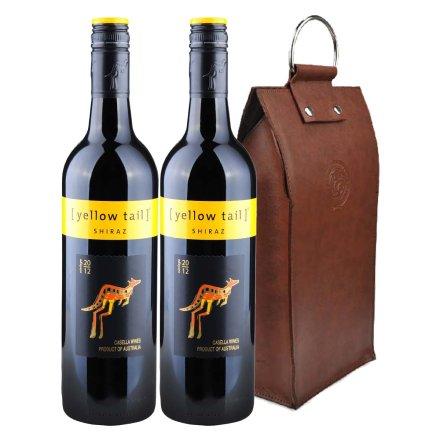 澳大利亚黄尾袋鼠西拉干红葡萄酒双支皮袋装