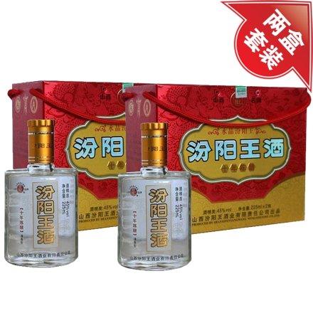 45°水晶十年汾阳王礼盒(两盒装)