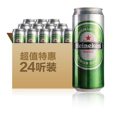 喜力啤酒500ml(24瓶装)