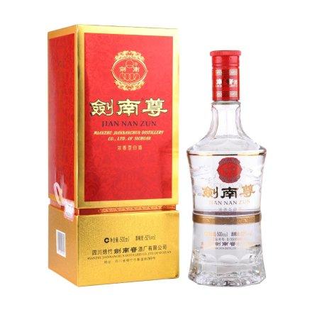 【清仓】52°剑南尊玻瓶500ml