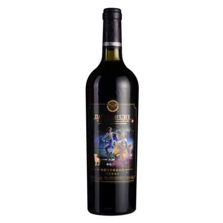 【清仓】中国澜爵白羊座赤霞珠干红葡萄酒
