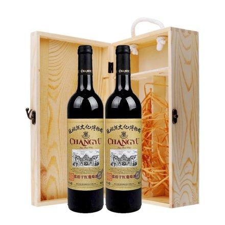 中国张裕馆藏干红葡萄酒双支松木礼盒