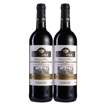 法国嘎那赤霞珠干红葡萄酒(双瓶装)