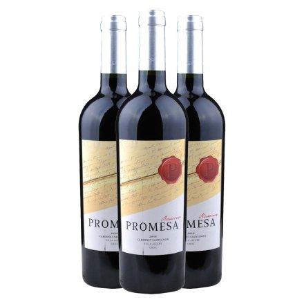 智利普罗米萨窖藏赤霞珠干红葡萄酒(3瓶装)