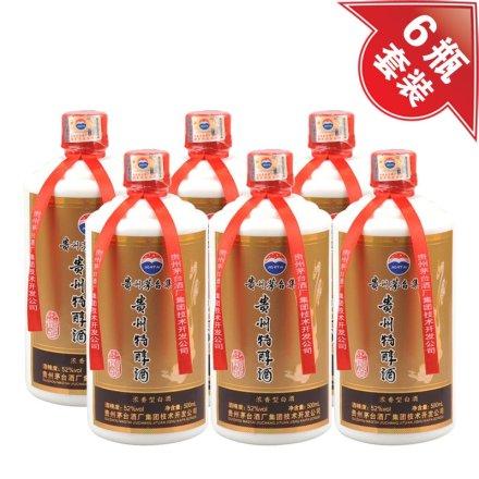 52°贵州特醇珍品500ml(6瓶装)