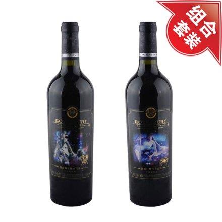 澜爵双子座+巨蟹座赤霞珠干红葡萄酒