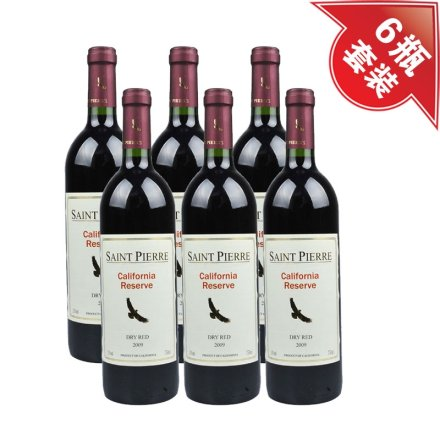 (清仓)圣皮尔加州特酿干红葡萄酒(6瓶装)
