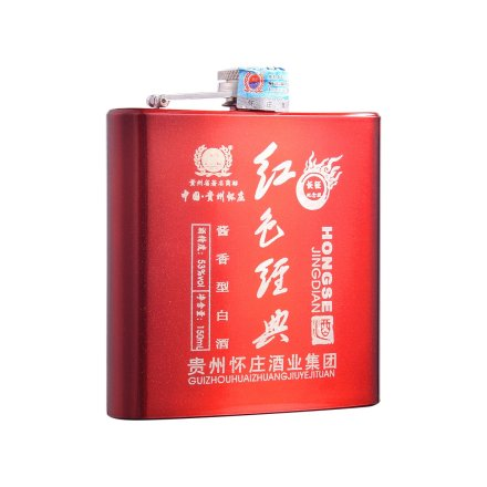 【清仓】53°怀庄红色经典长征纪念版150ml