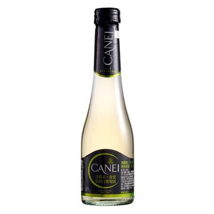 【清仓】意大利圣霞多肯爱低泡白葡萄酒200ml