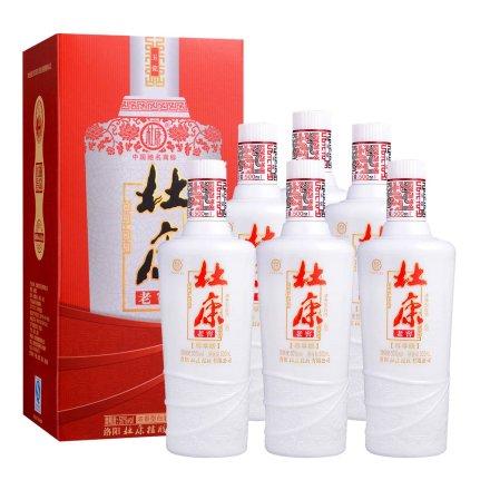 50°杜康老窖玉瓷(尊享版)酒500ml(6瓶装)