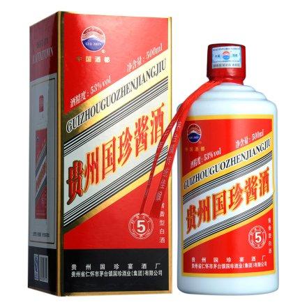 53°国珍酱酒5年500ml(乐享)