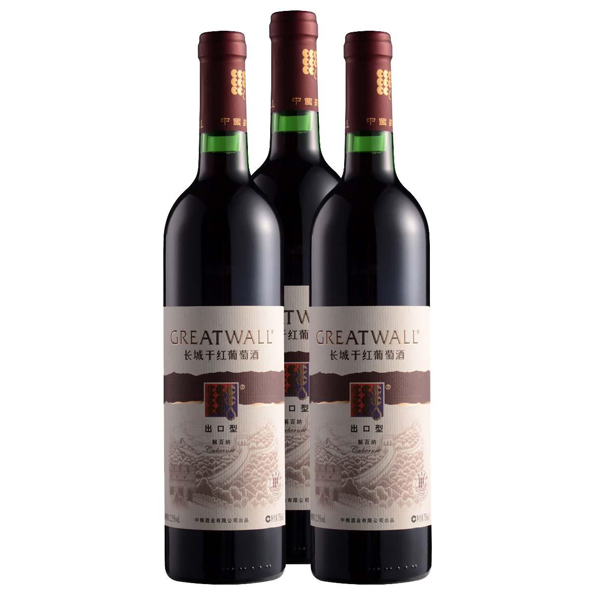 长城干红葡萄酒750ml(3瓶套装)