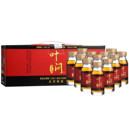35°叶问养生酒135ml*12