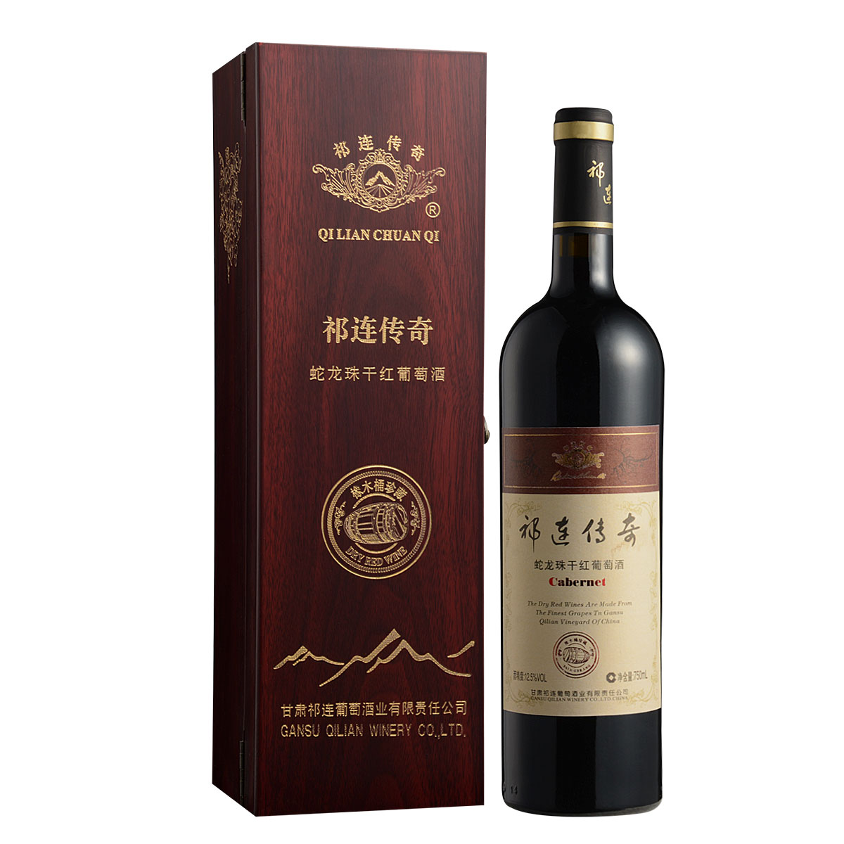 中国甘肃祁连传奇橡木桶珍藏蛇龙珠干红单支礼盒750
