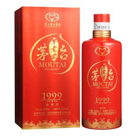 53°茅台不老酒(1999)500ml