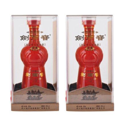 52°剑南春珍藏级特酿500ml(双瓶装)