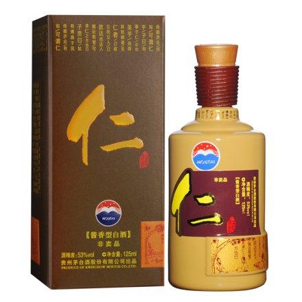53°茅台仁酒125ml(小毫升)