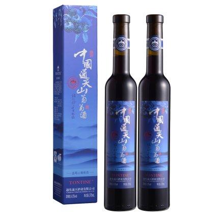 8.5°中国通天国信山葡萄酒(蓝莓)375ml(双瓶装)