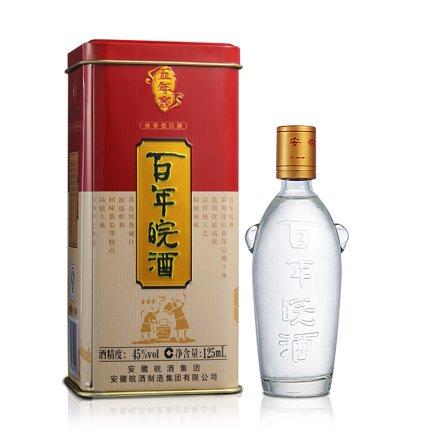 45°百年皖酒五年125ml
