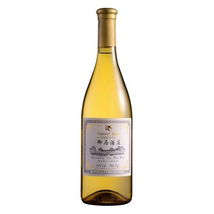 御马酒庄霞多丽干白葡萄酒750ml