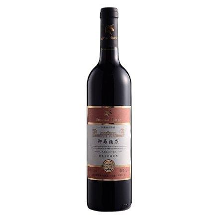 御马酒庄精选干红葡萄酒750ml
