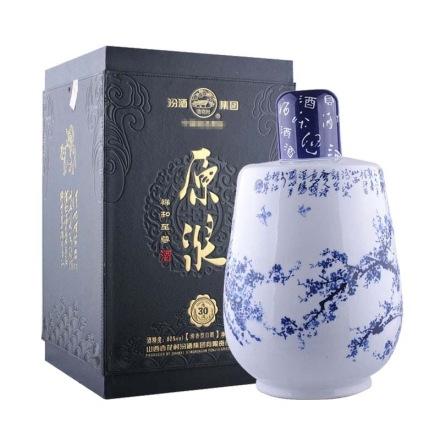 【清仓】60°汾酒集团青花原浆5000ml