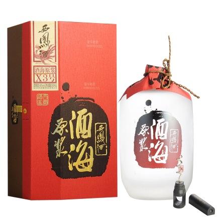 (清仓)45°西凤酒海原浆X3号500ml